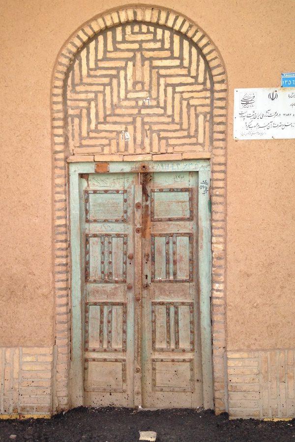 photos of iran doors