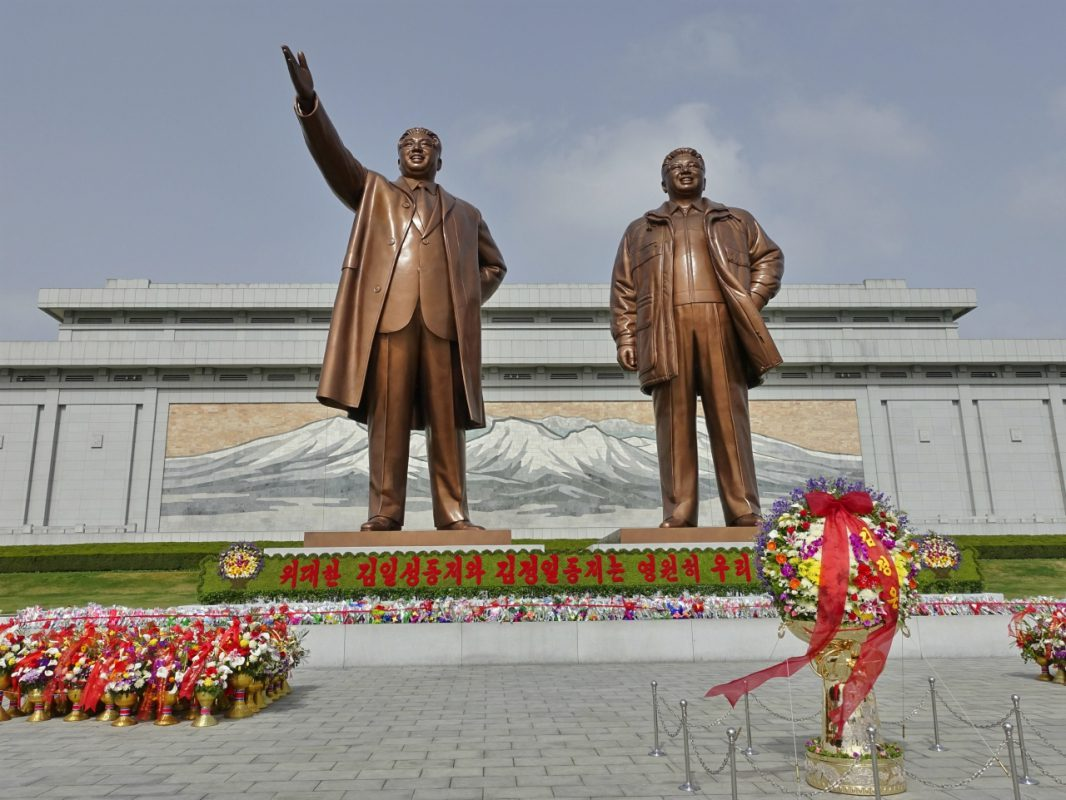 Should you visit North Korea - The Leaders