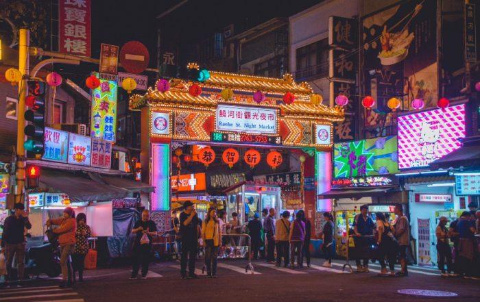 Best Food in Taipei Night Markets