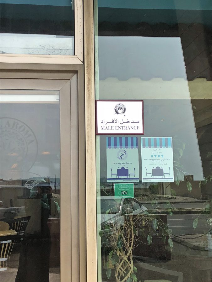 Entrance for male only at Jeddah restaurant