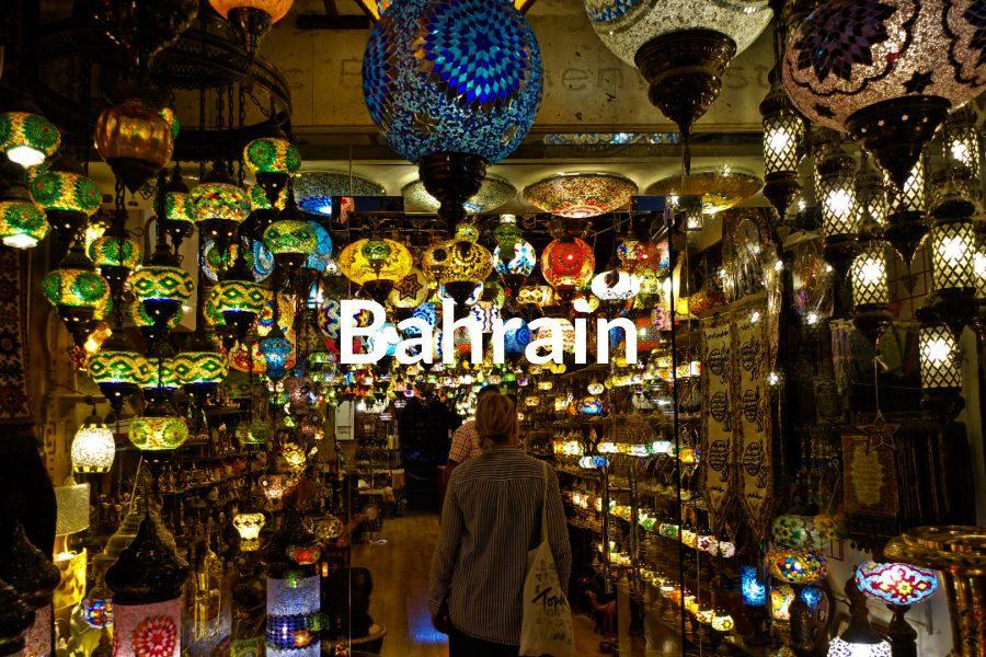 Bahrain Featured