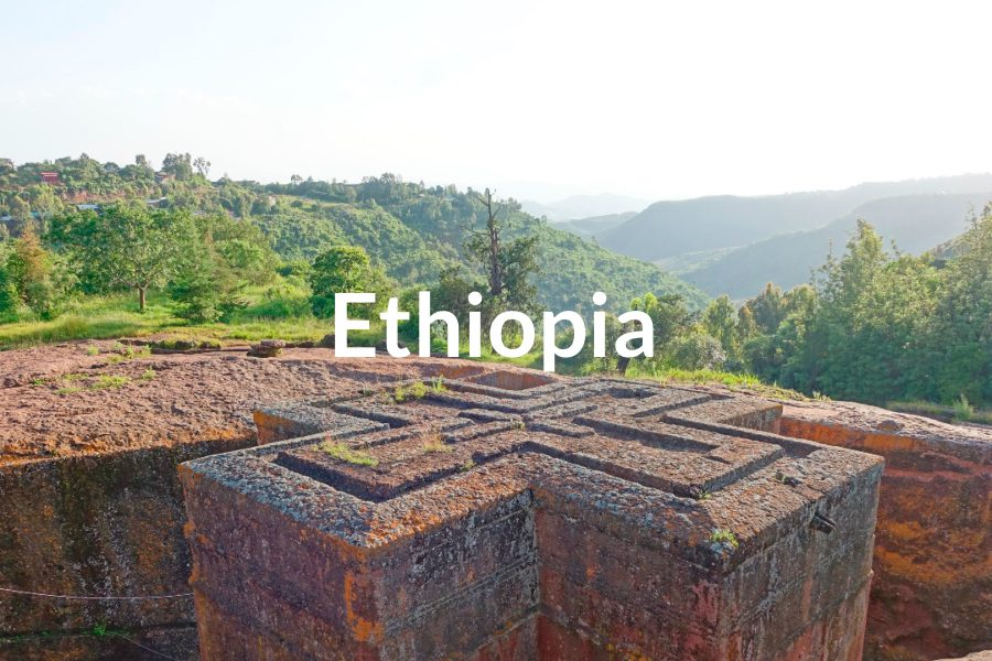 Ethiopia Featured