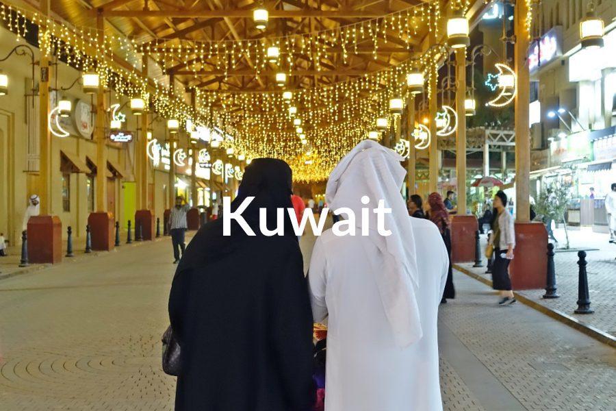 Kuwait Featured