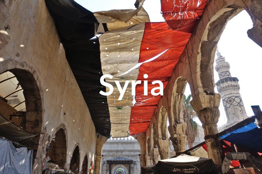 Syria Featured