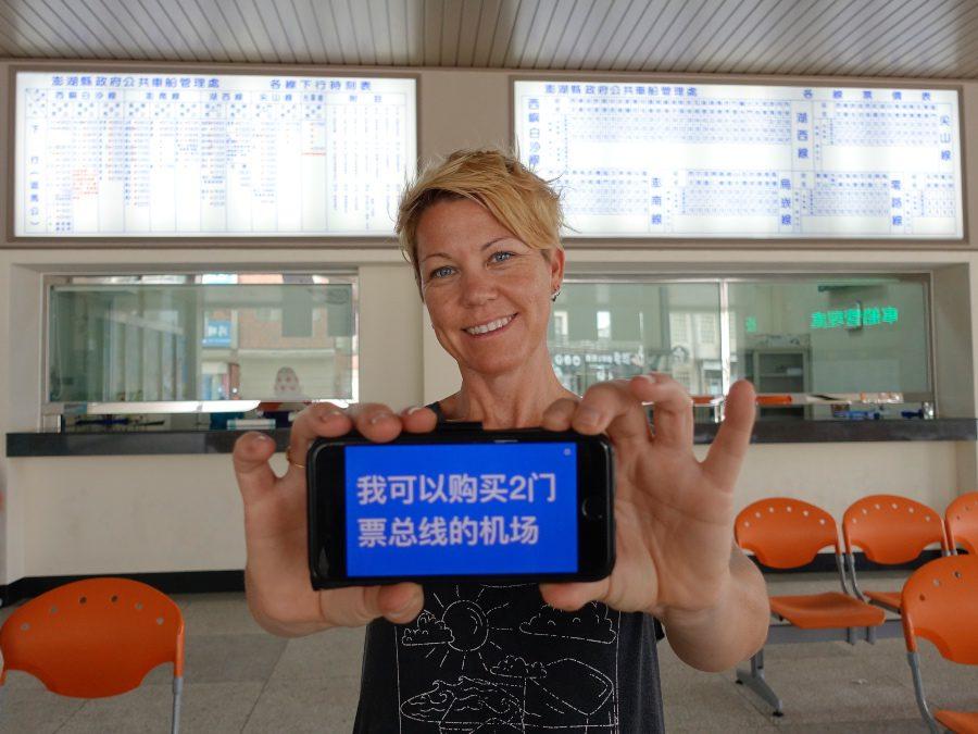 best travel tips google translate